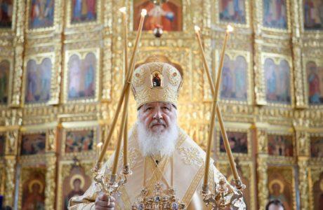 06 января 2020 — Рождественское послание Святейшего Патриарха Московского и всея Руси Кирилла