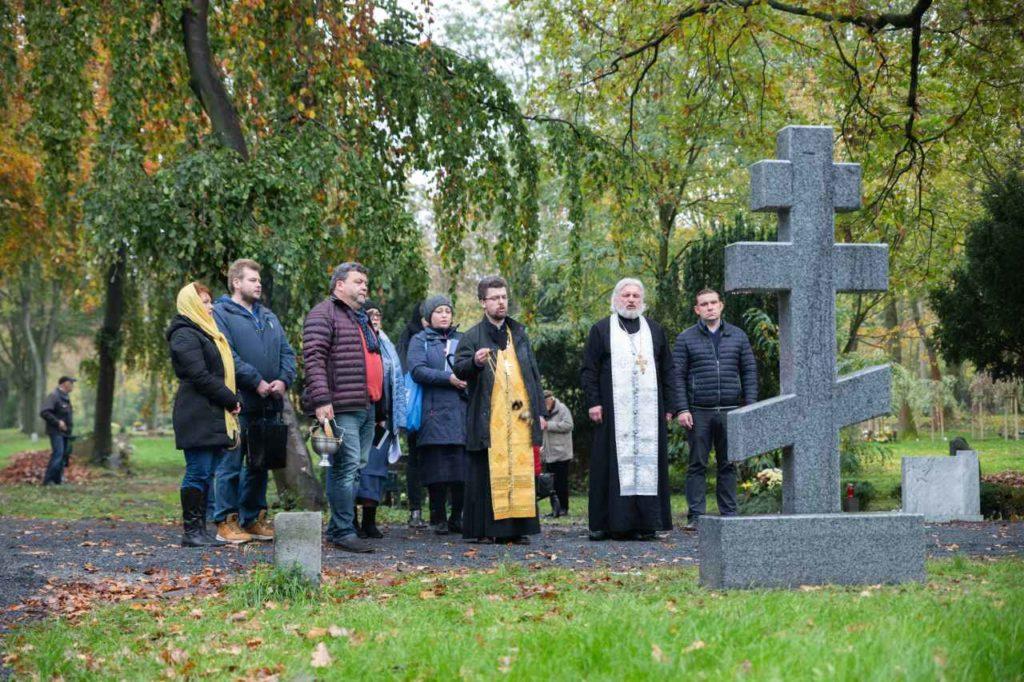 В Берлине прошла церемония открытия русского православного кладбища