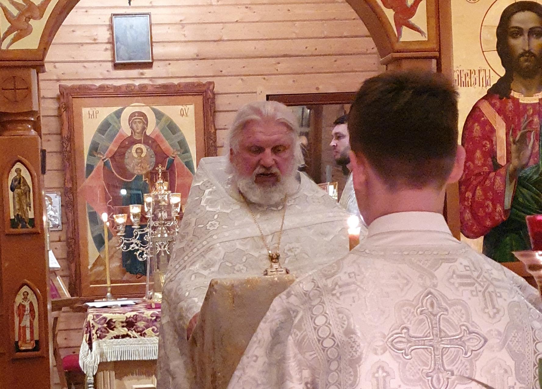 Поздравление с 20-летием священнической хиротонии