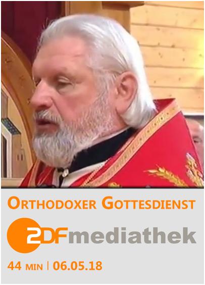 ZDFmediathek: Orthodoxer Gottesdienst
